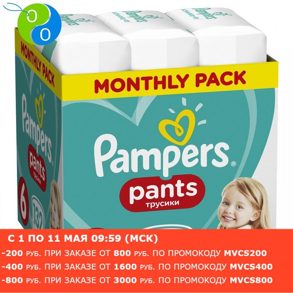 Подгузники-трусики Pampers Pants 15+ кг, размер 6, 132шт.