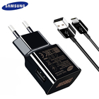 Samsung Fast Charger...