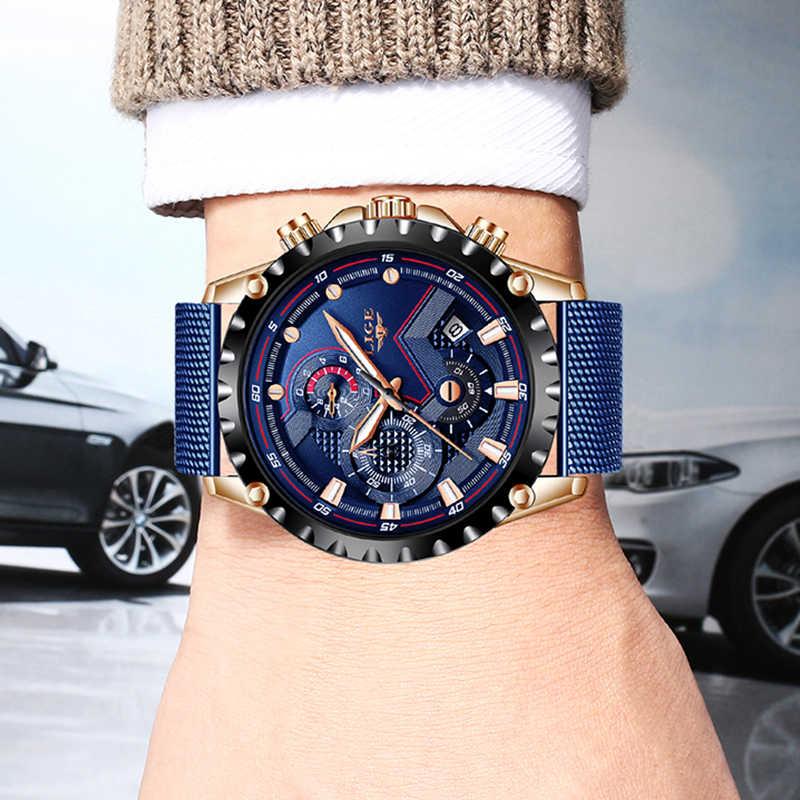 2020 新 lige の男性は、男性トップブランドの高級ブルーメッシュ鋼ビジネス腕時計メンズファッション防水クロノグラフリロイ hombre