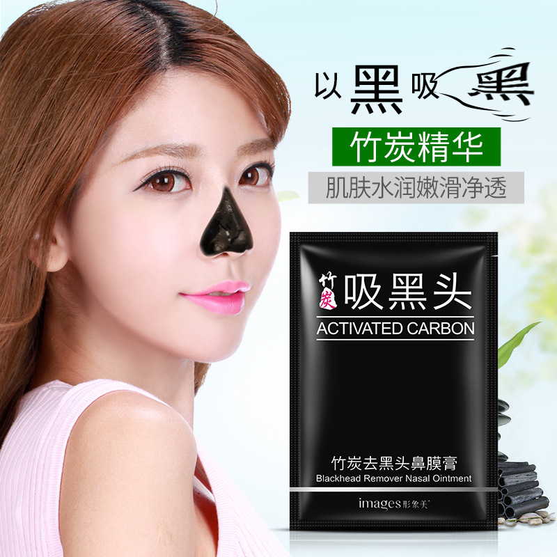 Blackhead Remover Face Mask Nose Repair Deep Cleaning Skin Care Peel Off Masks Purifying Charcoal Black Mud Facial Beauty 2