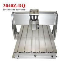 LY rack – cadre de routeur de vis à billes cnc 3040, z-dq, pour bricolage, gravure sur bois à 3 axes, pièces de fraiseuse