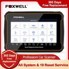 Foxwell GT60 OBD2 전문 자동차 진단 도구 ABS SRS DPF EPB 19 리셋 서비스 ODB2 OBD2 자동차 스캐너에서 전체 시스템