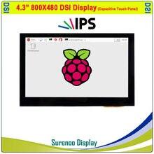 Écran IPS TFT DSI multi-touch de moniteur pour Raspberry Pi, 4.3 pouces, 4.3x800 MIPI, Module d'affichage LCD, 480