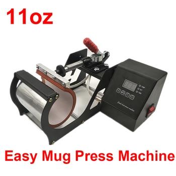 цена на yiwu easy 11oz Mug Press Machine Sublimation Printer Heat Press Machine Heat Transfer Mug Printing Machine