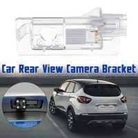 Auto Rückansicht Kamera Halterung Für Renault Modus Grand Scenic Lodgy Captur Duster Latitude Fluence Symbol Megane 3 Clio 4