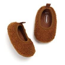 Baby Lotus Autumn Newborn Baby Shoes