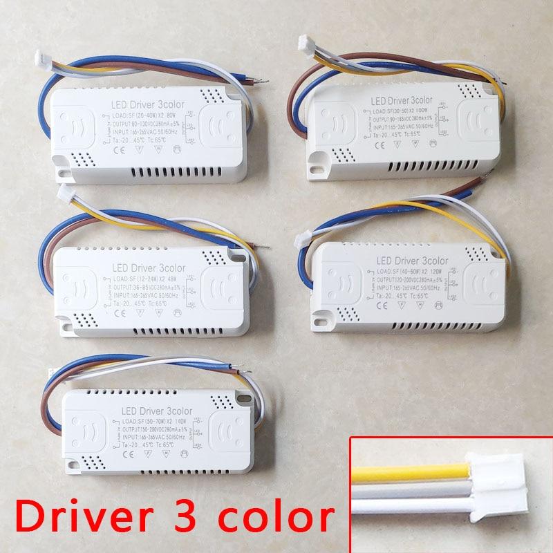Светодиодный драйвер 3 цветной адаптер для Светодиодный светильник ing AC220V Non-изолирующий трансформатор для светодиодный потолочный светиль...