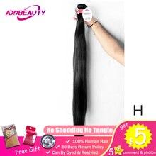 30 44 дюймов необработанные девственные человеческие волосы расширение 10A двойной нарисованной бразильский Weave Связки прямо длинна