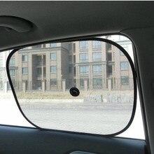 2 шт черное автомобильное боковое заднее стекло экран от солнца лобовое стекло автомобиля Солнцезащитная сетка покрытие УФ лучей солнцезащитный козырек протектор# H
