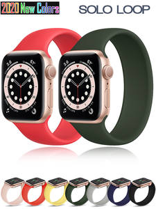 Strap for Apple Watch 5 Band 40mm 44mm iWatch serie 4/5/6/SE Elastic Belt Silicone Solo