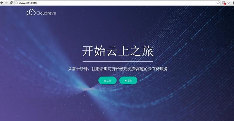 【免费下载】Cloudreve云盘源码|简洁好看的云网盘系统|文件共享传输-天盈博客