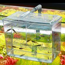 Isolation Incubator Breeding-Box Aquarium Accessaries Nursery-House Alga Outer-Hanging