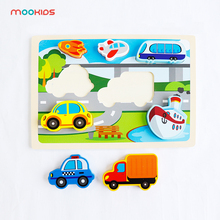 Wooden 3D Transportation Jigsaw Puzzle Wooden Toys for Kids Baby Early Educational Toy Montessori wooden Puzzle children 3d educational block toys six sides 9pcs wooden magic cubes baby transportation jigsaw block cube toys random sent