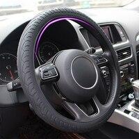 Силиконовый чехол на руль