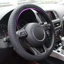 Coche de silicona funda de volante cubierta antideslizante accesorios de coche para Audi Nissan Peugeot Honda KIA Hyundai LADA BMW etc