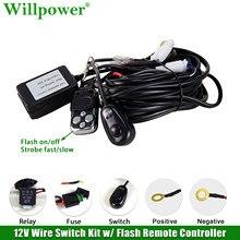 Contrôleur de câblage à distance, stroboscope automatique LED travail, Kit de câblage à distance, lampe de conduite pour camion 4x4, interrupteur Flash, lumière LED Bar, 1 plomb