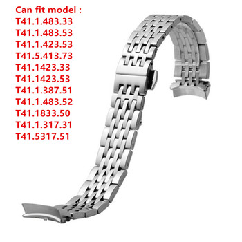 19mm 20mm Watch Strap For 1853 T41 Lelocle Watches Stainless Steel Watch Band Bracelet Male Butterfly Buckle Watchband цена 2017