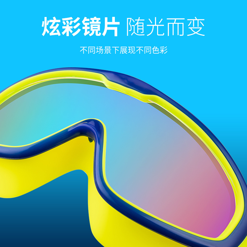 CHILDREN'S Swimming Goggles BOY'S Profession Waterproof Anti-fog High-definition Swimming Glasses Girls Kids Big Box Diving Swim