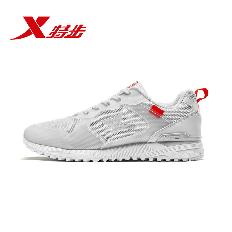 Xtep Men's Shockproof Non-slip Running Shoes Light And Breathable Casual Shoes Comfortable Running Shoes 981219326926
