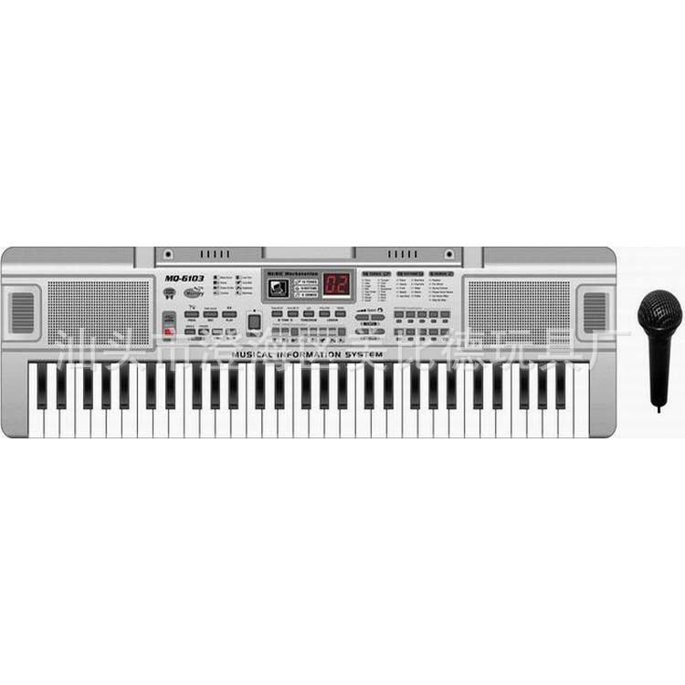 Children Multi-functional 61 Key Electronic Keyboard With Microphone Educational Vocal Music Toy Xue Xi Qin Music ENLIGHTEN Toy