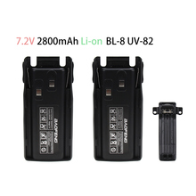2X BaoFeng Original Replacement Battery BL-8 for Baofeng UV-82 UV-82L UV-8D UV-89 UV-82HP UV-82HX