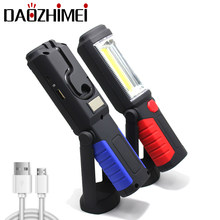 Portable COB Light Waterproof Rechargeable LED Work Light Car Flashlight Lamp Light Inspection Lamp with Built-in Battery Magnet