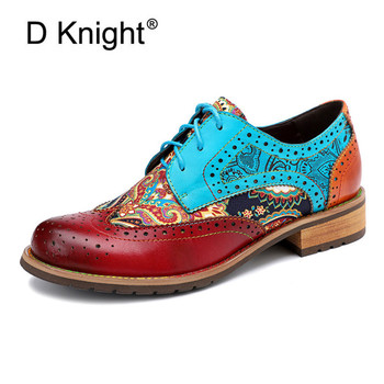 Vintage Oxford Shoes For Women Genuine Leather Flat Heel Shoes Woman British Lace Up Brogues Flats Shoes Retro Chaussures Femme
