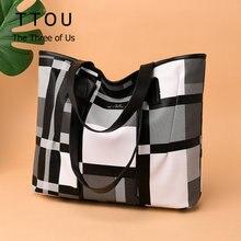 Новая прочная сумка высокой емкости цветные женские хозяйственные