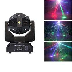 Luz LED de bola con cabezal móvil, 3 en 1 estroboscópico rayo láser, cabezales móviles de rodillo de fútbol DMX, rotación infinita, luz LED de bola de discoteca DJ