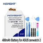 HSABAT C11N1502 488m...