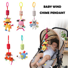 Multifunctional Plush Animal Pendant Toy For Baby Wind Chime Detachable Baby Stroller Pendant Rattle Puzzle Personality Toy Gift