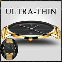 Reloj ultradelgado de lujo para hombre con correa de malla de acero para hombre, reloj de moda, reloj de calendario de Monte Homme reloj Hombre