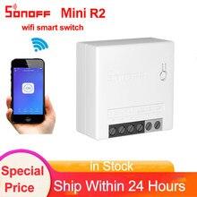 Интеллектуальный выключатель света Sonoff мини R2 самодельный беспроводной переключатель с двухстороннее радио управляемый коммутатор мален...