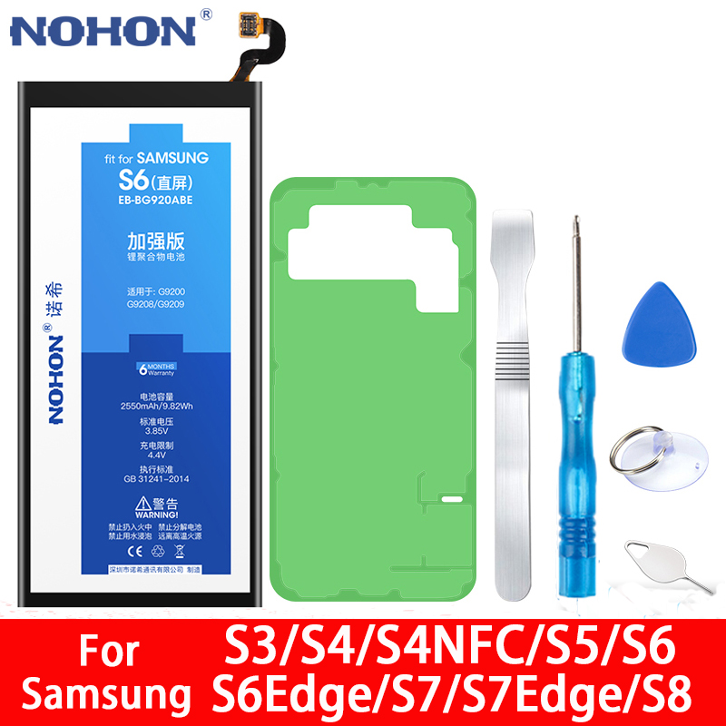 Original Replace Battery For <font><b>Samsung</b></font> Galaxy <font><b>S5</b></font> S6 S7 Edge S8 S3 S4 NFC G950F G930F G920F G900F G925F G935F i9300 i9500 <font><b>Bateria</b></font> image