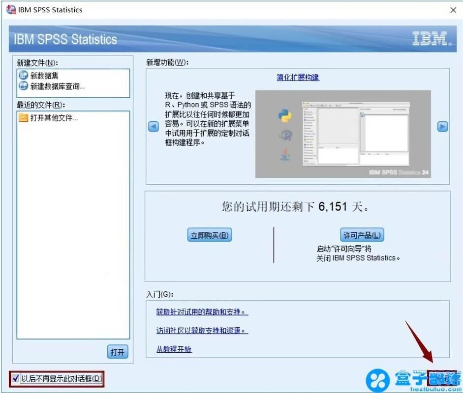 SPSS 24 通用的综合性数学统计分析工具