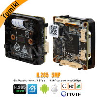 H.265 5MP 2592*1944Pixel Hi3516D+SC5239 1/2.5 IP network Camera Module board with Lens 2D/3D noise reduction ONVIF XMEYE