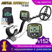 https://i0.wp.com/ae01.alicdn.com/kf/H984a61cbf6244dabbfb2f6e0c3726f3aa/2-5-M-GOLD-Finder-Detector-Treasure-Hunter.jpg