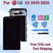 Оригинальный Для LG G5 H860 H850 H840 RS988 ЖК-дисплей дисплея и кодирующий преобразователь сенсорного экрана в сборе с рамкой