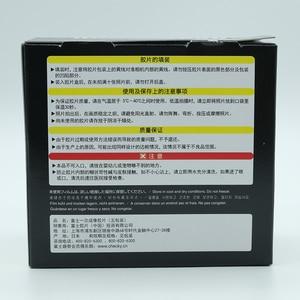 Image 5 - White 100 Sheets Fujifilm Instax Mini Film Fuji Instax Instant Camera Photo Film Paper Mini 8 9 Photo Camera Mini 9 8 7s 70 90 C