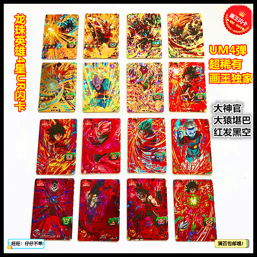 Japan Original Dragon Ball Hero Card SEC 4 Stars UR UM4 Goku Toys Hobbies Collectibles Game Collection Anime Cards