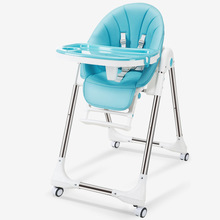 цена на Newborn Baby Eating Chair Portable Infant Seat Adjustable Folding Baby Dining Chair High Chair Baby Feeding Chairs No Smell