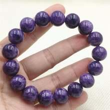Подлинный натуральный фиолетовый браслет charoite из России