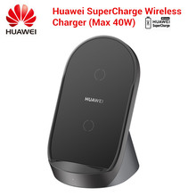 Huawei SuperCharge Wireless Charger Stand 40W Max Vertical D