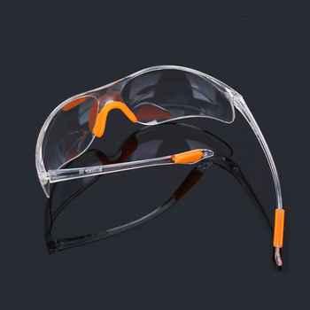 安全眼鏡メガネ UV 保護ゴーグル保護溶接ショックプルーフ眼鏡メガネ