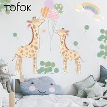 Tofok акварельный Жираф diy красивые наклейки не стену для дома