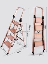 Escalera plegable telescópica de aleación de aluminio para el hogar, escalones de cuatro o cinco escalones, gruesa, multifuncional