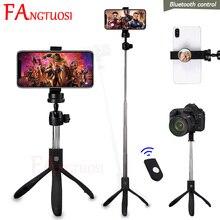 FANGTUOSI 4 в 1 Bluetooth беспроводной селфи палка с Универсальный пульт дистанционного управления ручной монопод складной штатив для камеры телефона