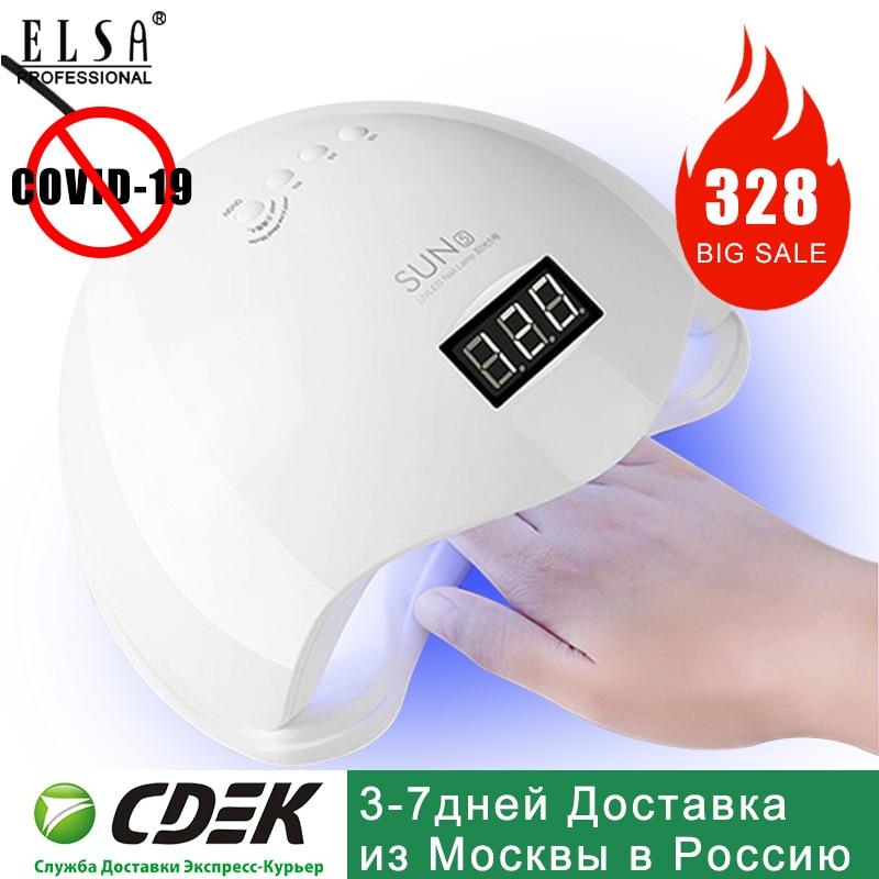 New 48W UV Nail Lamp SUN 5 LED Nail Art Light 48w High Power Dryer Curing All Gel Polish Fashion Euipment Nail Art Tools Machine