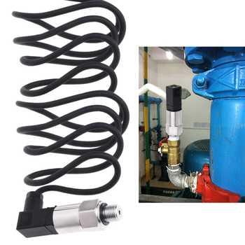30m Stainless Steel Pressure Transmitter 30m 100 feet length Pressure Transducer Sensor 0-10bar 9-32VDC G1/4 4-20mA