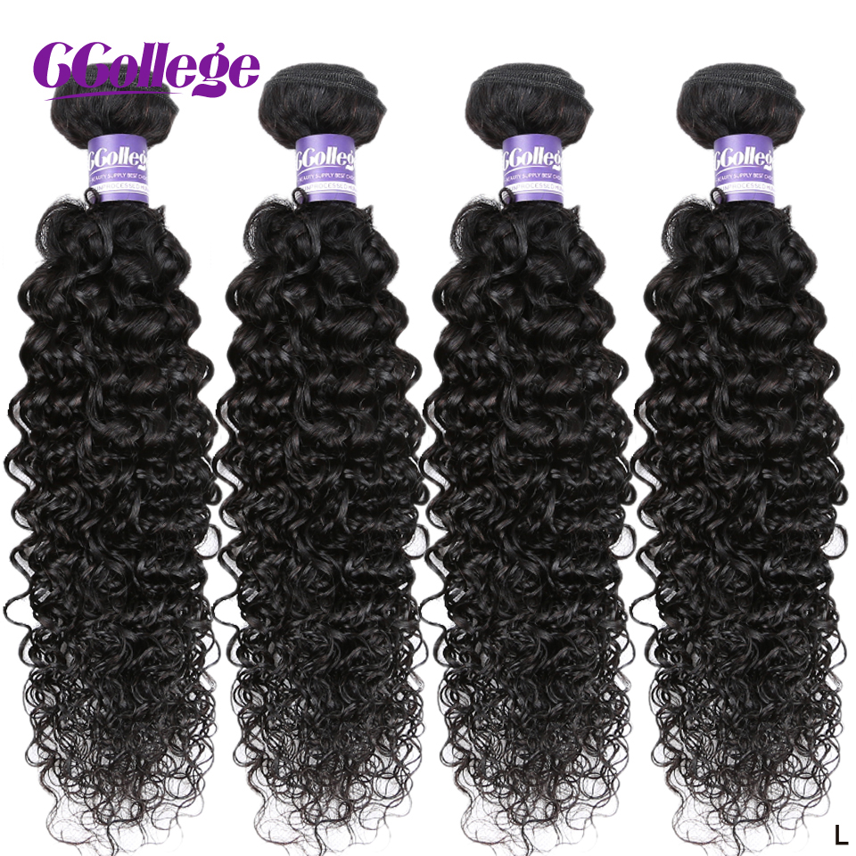 CCollege Human Hair Bundles 4PCS/lot Kinky Curly Bundles Hair Extensions Peruvian Hair Weave Bundles 8-26 Inch Non-Remy